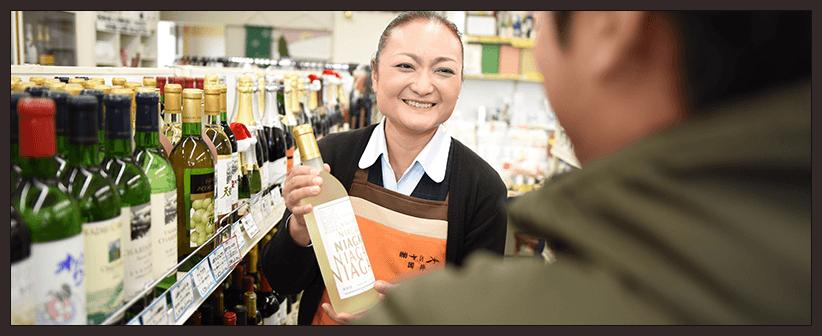 お酒を販売しているイメージ画像