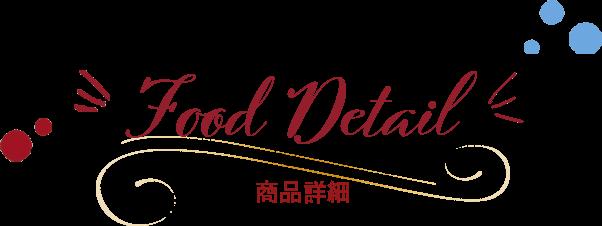 出羽桜 純米大吟醸酒「愛山」の詳細情報