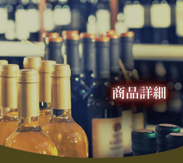 出羽桜 純米大吟醸酒「愛山」