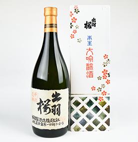 出羽桜「大吟醸」の画像