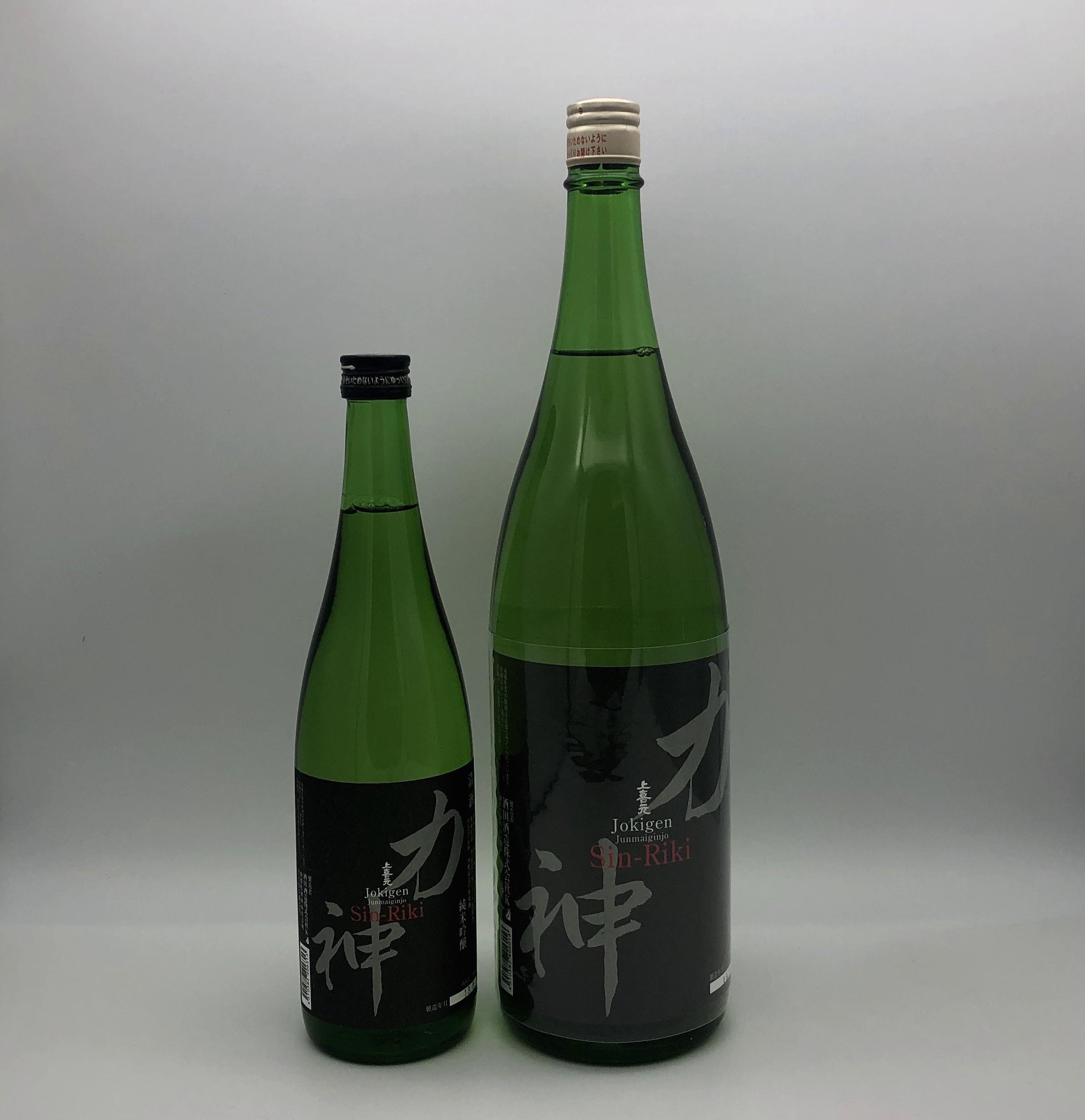 上喜元 純米吟醸「神力」の画像